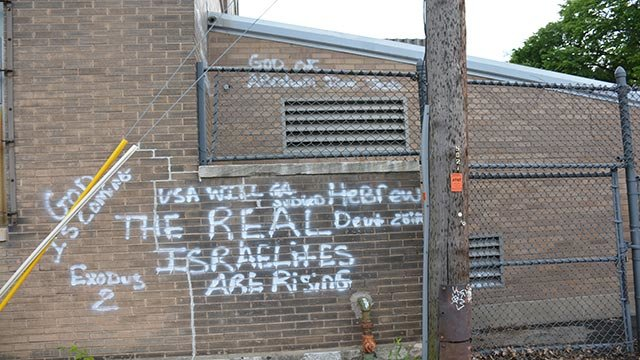 Graffiti written on the Greater St. Paul Missionary (Credit: St. Louis Police Department)