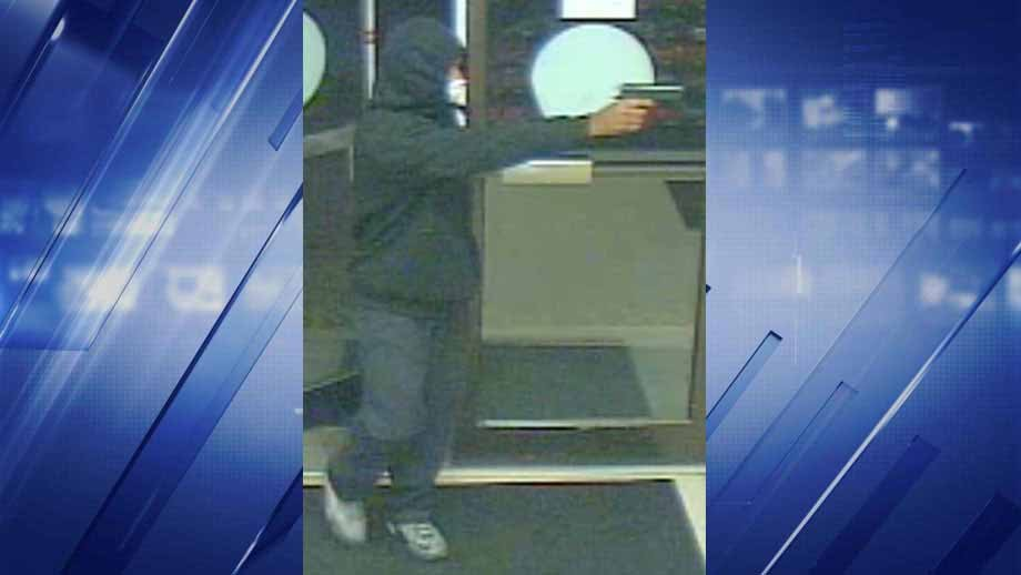 Swansea Police are looking for a suspect who robbed a Metro East gas station. (Credit: KMOV)
