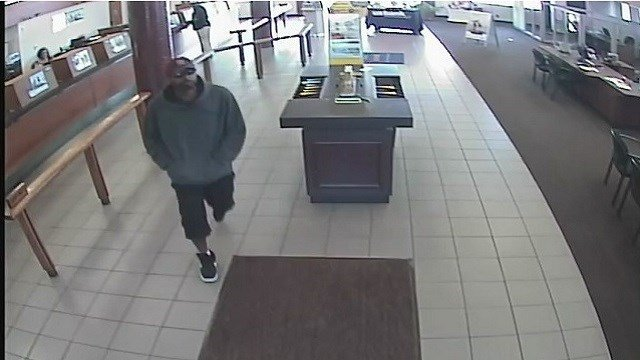 Ferguson Police are looking for a suspect who robbed a US Bank early Monday. (Credit: Ferguson Police Department)