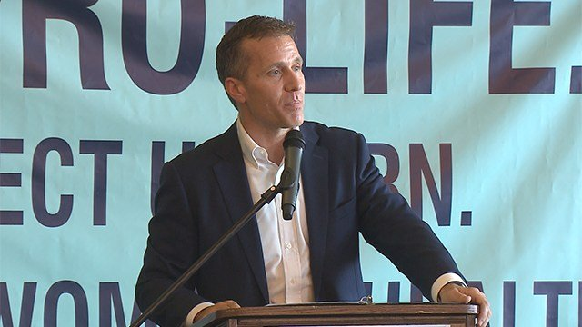 Greitens St. Charles Rally draws protesters. (Credit: KMOV)