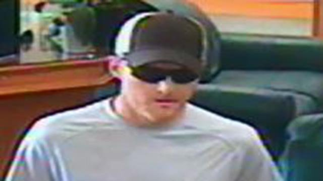 Edwardsville bank robbery suspect (Credit: Police)