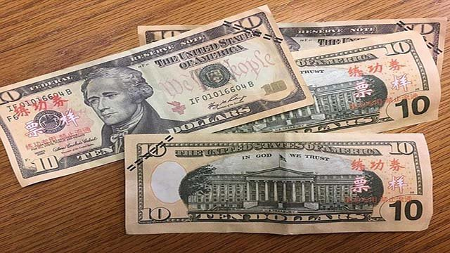 Authorities have identified and refused five counterfeit bills in varying denominations at First National Bank in Staunton. (Credit: First National Bank)