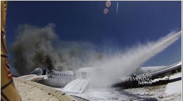 Video never seen publicly before shows the chaotic scene of the Asiana Airlines crash landing in San Francisco last summer By Sarah Heath