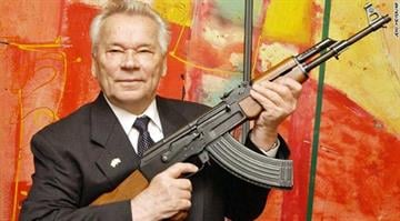 Designer of AK-47 rifle dies at 94.  The carnage done by the Nazis and their superior automatic weapons led Mikhail Kalashnikov to create what has become the world's most popular firearm. By Carlos Otero