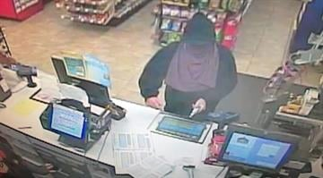 Anyone with information relating to the armed robbery is asked to contact the Madison County Sheriff's Office at (618) 692-4433, (618) 692-0871 or by using the anonymous tip-line at (618) 296-3000. By Stephanie Baumer