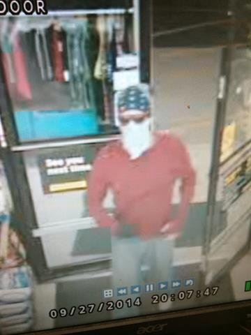 Wood River Police ask anyone who recognizes the suspect to call them at (618) 251-3114. By Stephanie Baumer
