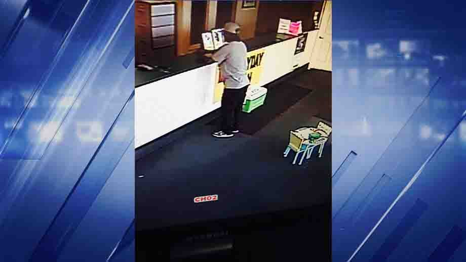 St. Charles bank robbery suspect